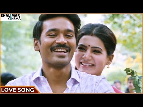 Love Song Of The Day 228 || Telugu Movies Love Video Songs || Shalimarcinema