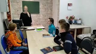 Фрагмент урока английского языка в студии ЕВРОПА. Старшие школьники.