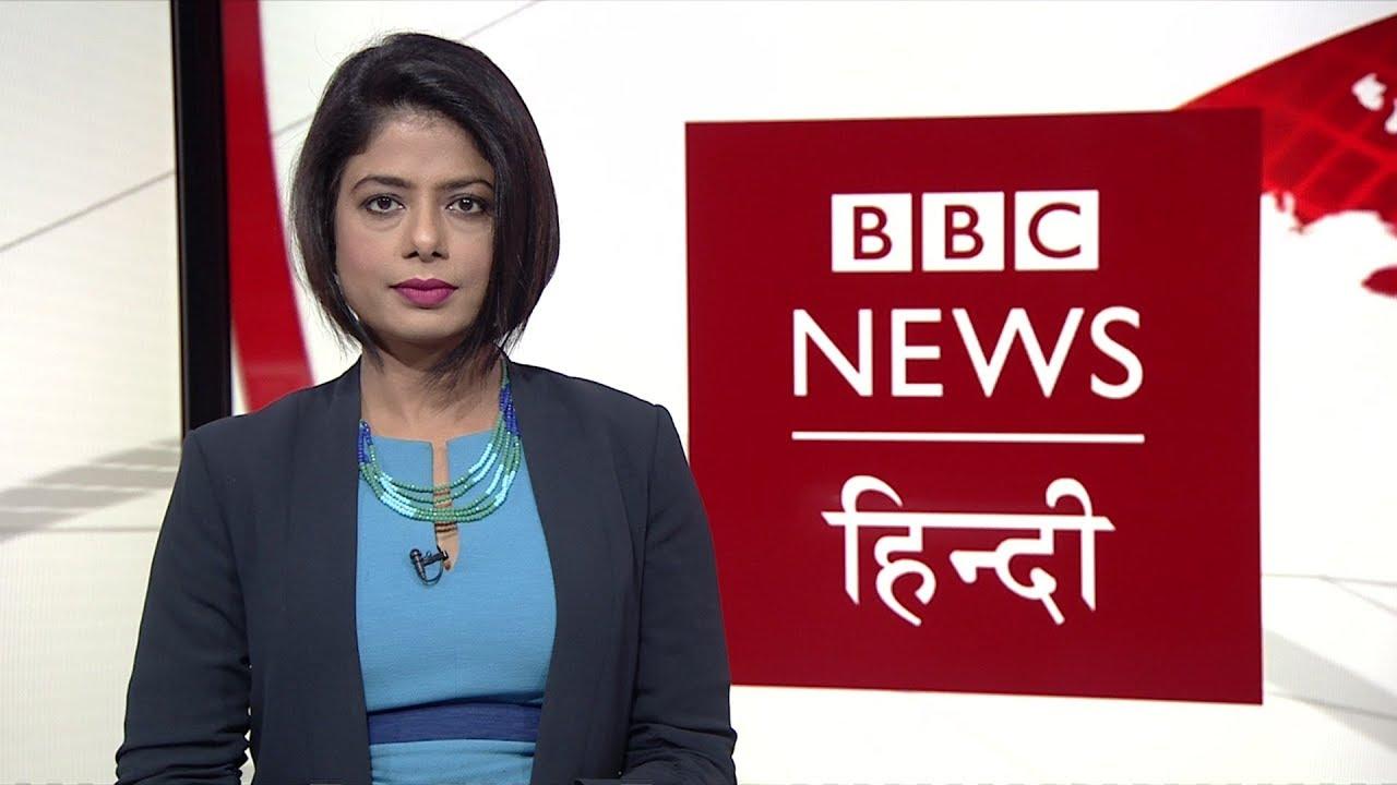 Coronavirus À¤• À¤² À¤•à¤° World Bank À¤• À¤¨à¤ˆ À¤š À¤¤ À¤µà¤¨ Bbc Duniya With Sarika Bbc Hindi Youtube