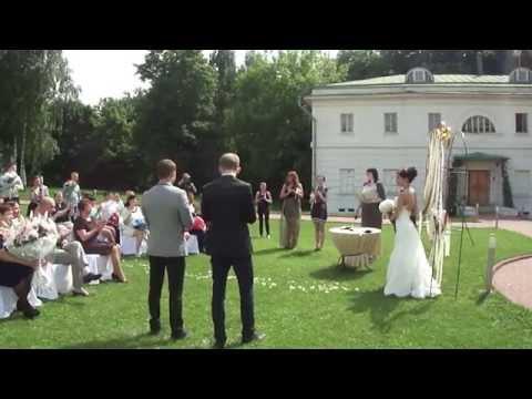 Свадьба в карете Свадьба на лошадях Конный двор в