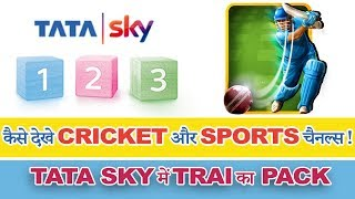 How to Select Channels and Make Cricket and Sports Pack On Tata Sky