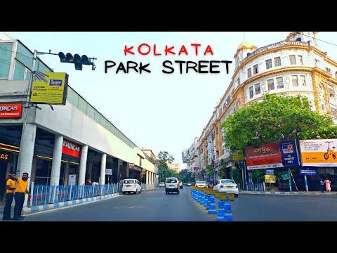 Park Street ||