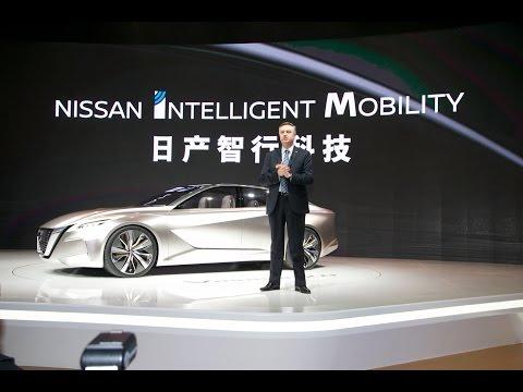Nissan at Auto Shanghai 2017 live