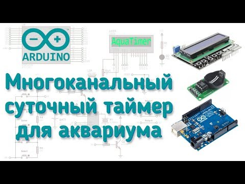 Arduino GPS Map Navigation System - Open Electronics