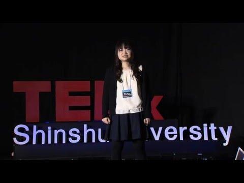 健常者をやめる/Shedding new light on disabilities   Asaka Sekiguchi   TEDxShinshuUniversity