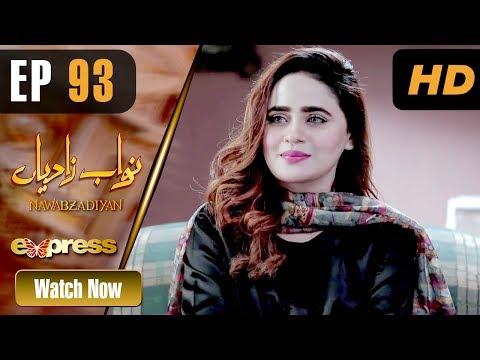 Pakistani Drama | Nawabzadiyan - Episode 93 | Express TV Dramas | Fazyla Lashari, Rizwan
