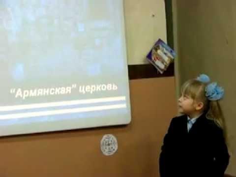 презентация: история Феодосии