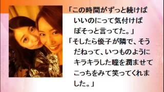 AKB48増田有華さんが最後の劇場公演を終わられましたね。自身のブログで...