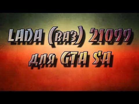 VAZ 21099 BPAN