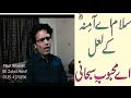 Download salam ay amina ka lal very beautiful naat sharif in urdu MP3 song and Music Video