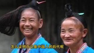 非洲有个中国村?这里的人坚称自己是中国人