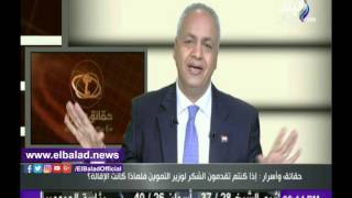 مصطفى بكري: «حكومة شريف إسماعيل تدعم الفساد» .. فيديو