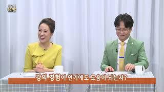 [210813] 마음원 프로젝트 16 북한이탈주민 이위…