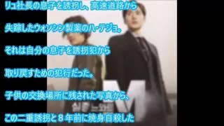 失踪ノワールM 第5話