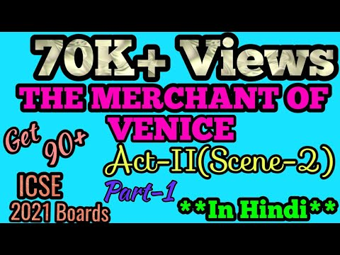 The Merchant of Venice *In Hindi* Act-II(Scene-2) Part-One