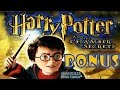 Harry Potter and the Chamber of Secrets (PC): Гриффиндорский квест