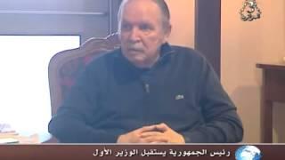 بوتفليقة يستقبل الوزير الاول عبد المالك سلال | 9 - سبتمبر - 2013