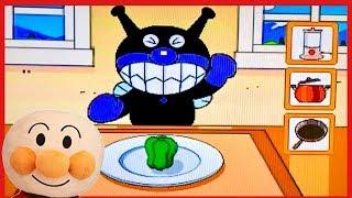 【知育ゲーム】アンパンマン ビーナ バイキンマンにおりょうり すききらいなし!anime anpanman japan game thumbnail
