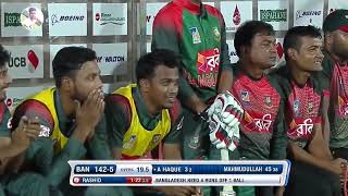 afghanistan vs bangladesh highlights 2018..