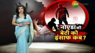 Sweta Tripathi- why noida girl student committed suicide?