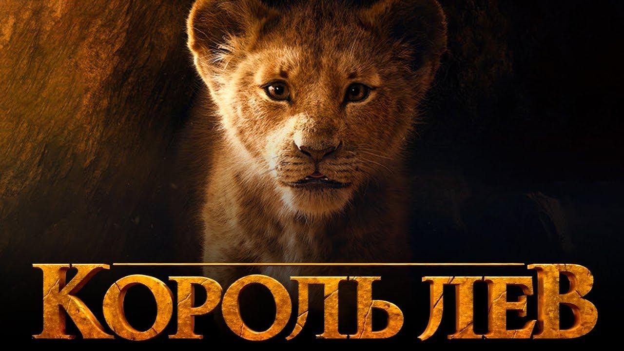 Девушка король трейлер на русском