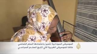 دور الموسيقى في التعريف بثقافات القبائل السودانية