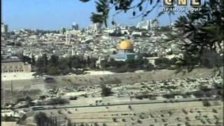Паломничество по Израилю с CNL продолжается(Друзья и партнеры телеканала CNL вместе с Максимом Максимовым посетили Гефсиманский сад и Стену Плача --..., 2011-11-08T10:28:12.000Z)