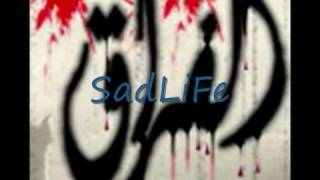 سعد الفهد - اذا ناوي