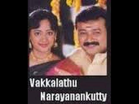 Vakkalthu Narayanankutty  2001 Malayalam Movie  Jayaram  Mukesh  Manya  Jagathy  Online Movies