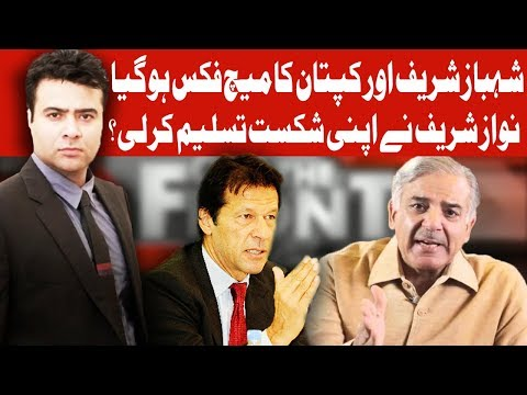 On The Front With Kamran Shahid - 21 December 2017 - Dunya News