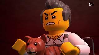 Когда каркает ворон: 1 часть - LEGO City