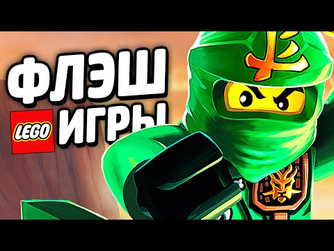 LEGO NINJAGO SHADOW OF RONIN ДЛЯ ANDROID