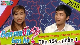 The boy creates a special poem determining to find his wife | Nguyen Phong - Thanh Thuan | BMHH 154