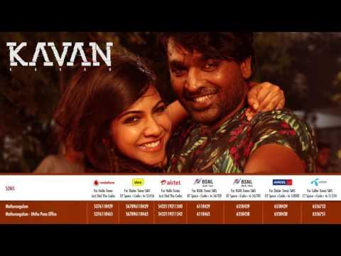 Kavan | India Caller Ring Tone Codes | HipHop Tamizha