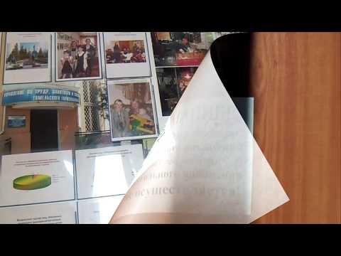 Беларусь,Гомель: Биржа труда/Рабочие места/зарплата 300-500 рублей