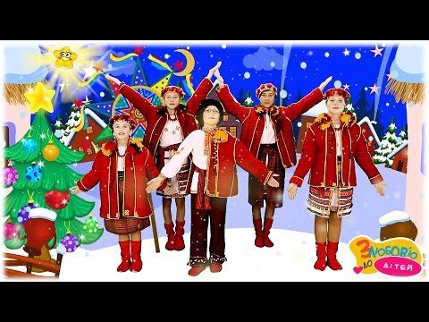 ПРОМІНЦІ 🌟 Різдвяна