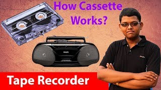 How Tape Recorder Works ? How Cassette Works ? How They Produce Good Quality Sound Explain in Hindi
