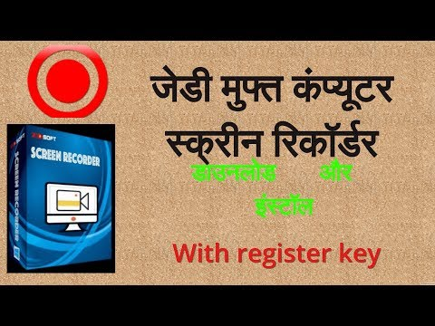 how to download and install ZD soft screen recorder.by vikash kumar