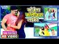 Pawan Singh का सबसे हिट गाना 2020 - कुंवार लईकी #VIDEO - 2020 Bhojpuri New Song