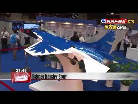 Defense technology exhibition highlights Taiwan's defense industry ambitions