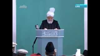 Urdu Khutba Juma | Friday Sermon January 23, 2015: Khalifatul Masih II: Pearls of Wisdom