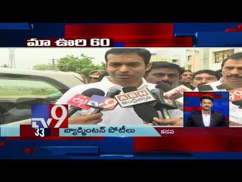 Maa Oori 60 || Top News From Telugu States || 22-11-18 - TV9