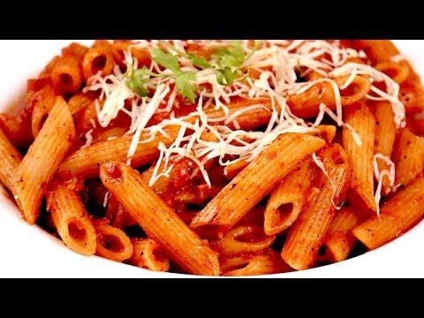 घर पर आसान तरीके से बनाये पास्ता | Red Sauce Pasta Recipe