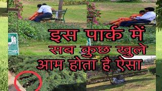 the garden of five senses !! Delhi