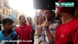 طرائف عدنية - الحلقة السابعة 7