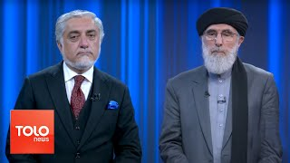 Presidential Debate: Abdullah Abdullah and Gulbuddin Hekmatyar
