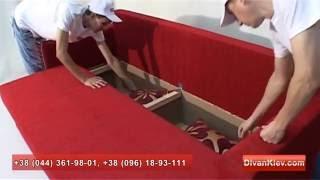 Демонстрация дивана Липки. Как правильно выбрать диван.(, 2013-01-16T20:07:21.000Z)