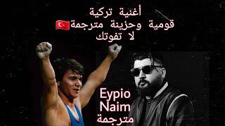 Eypio - Naim مترجمة Resimi