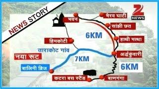 New way to Vaishno Devi opens