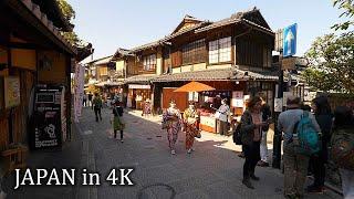 【4K】Morning Kyoto - walking around Kiyomizudera